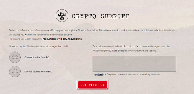 Depending on the type of ransomware infecting your PC, Crypto Sheriff may have a decryption solution.