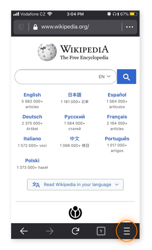 The menu interface for Firefox on iOS