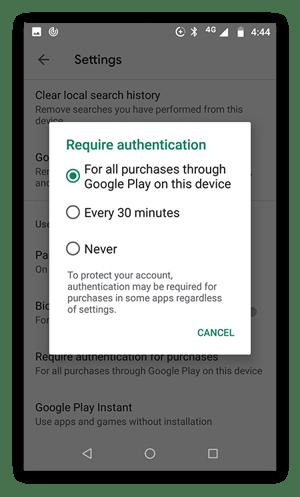 """Pop-up-Fenster mit Optionen für die Anforderung einer Authentifizierung im Google Play Store. """"Für alle Käufe"""" ist ausgewählt."""